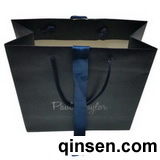 Elegant Branded Paper Bag with Fancy Emboss Logo Design and middle insert ribbon