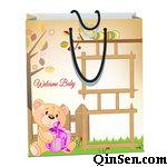 Custom Paper Bags for Baby Suit/Gift