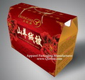 Silk Quilt Packaging Box -- Style ID:PX000129