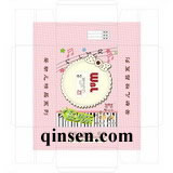 Baby Clothing Box Design -- Style ID:PX000355
