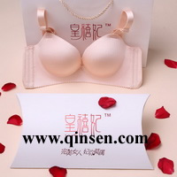 Lingerie Boxes -- Style ID:PX000390
